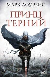 Russische Taschenbuchausgabe :D