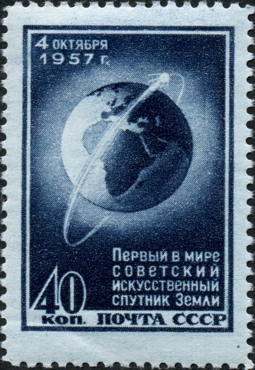 Russische Briefmarke zum Sputnik